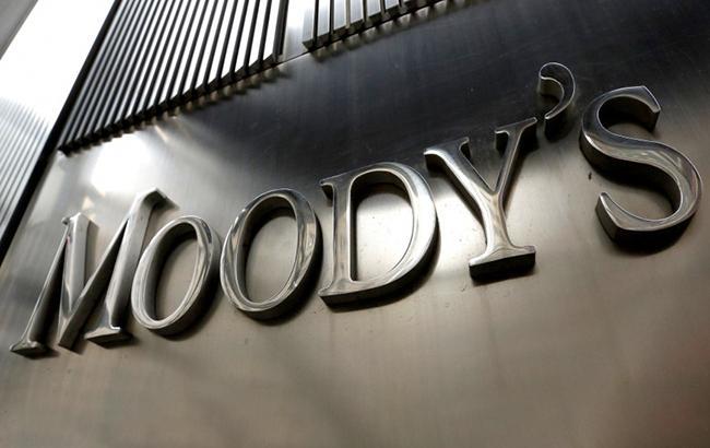 Фото: Moody's прогнозирует Украине огромный госдолг (фото из открытых источников)
