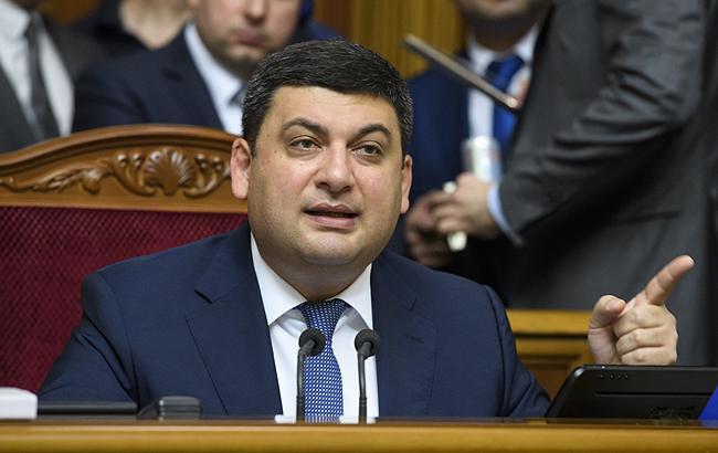 Гройсман ініціює звільнення в. о. голови Госгеокадастра