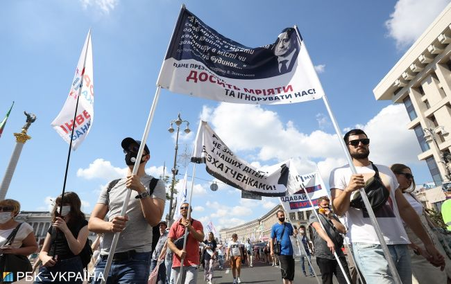 В центрі Києва влаштували масштабну акцію протесту