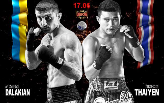 Фото: Далакян - Тайен (facebook.com/Union-Boxing-Promotion)