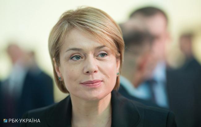 Фото: Лілія Гриневич (Віталій Носач, РБК-Україна)