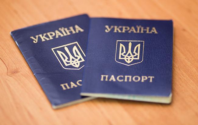 УРФ хочуть давати українцям паспорти запублічного зречення України