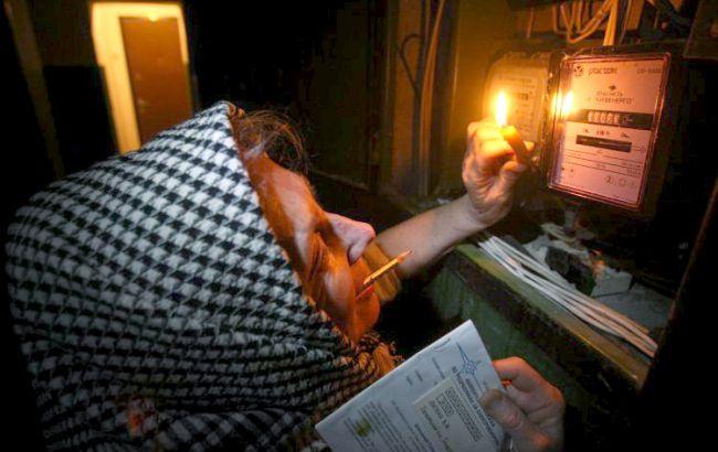 В Украине сегодня повышаются тарифы на электроэнергию