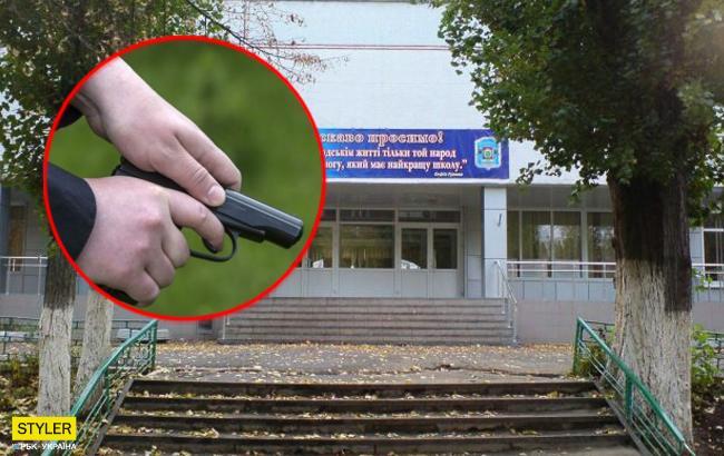 """""""Під час перерви вистрілив"""": в мережі розповіли про стрілянину в школі Харкова"""