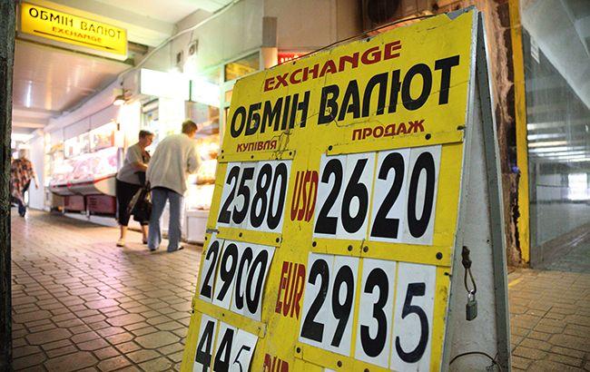 Долар і євро ростуть на готівковому ринку