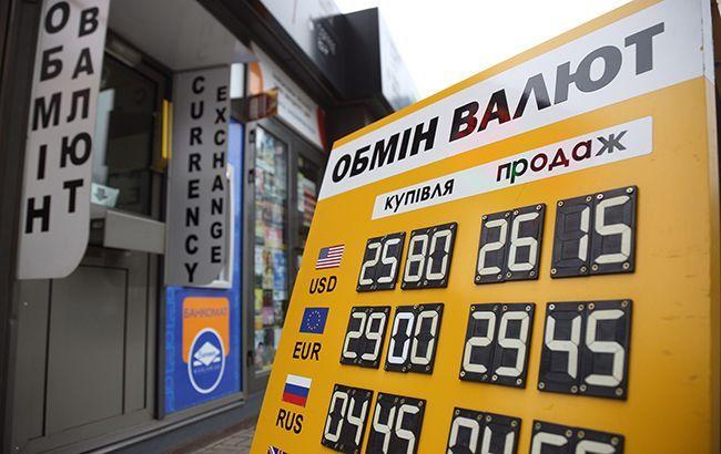 Експерти дали прогноз курсу долара на початку травня
