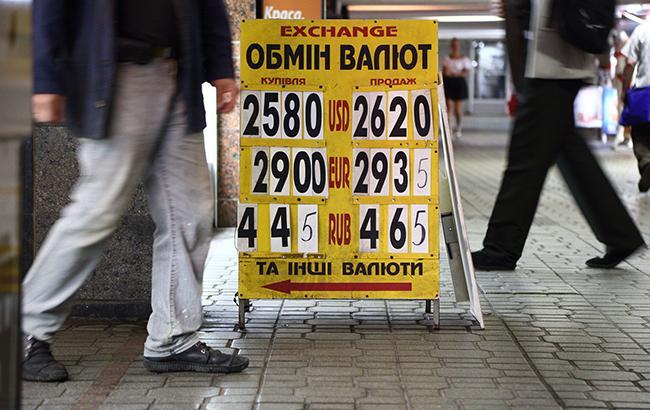 Фото: наличный курс доллара снизился (РБК-Украина)