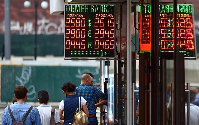 Готівковий курс долара у продажу знизився до 26,15 гривні/долар