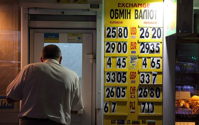 """Фото: количество нелегальных """"обменок"""" увеличивается (РБК-Украина)"""
