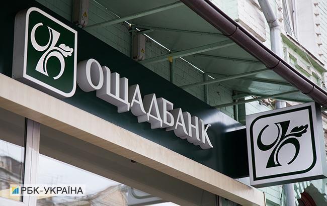 Суд заарештував майно фігуранта справи про розкрадання 20 млн доларів Ощадбанку