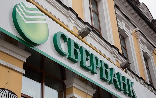 Украинский суд снял арест с акций российского Сбербанка