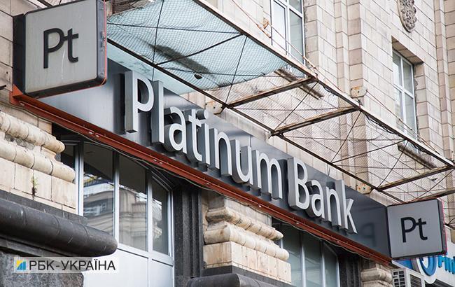 """В Одесі незаконно переоформили нерухомість """"Платинум банку"""" на 144 млн гривень, - ФГВФО"""