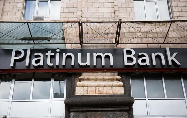 Фото: ФГВФЛ оценил активы Platinum Bank (РБК-Украина)