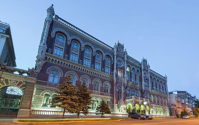 Нацбанк в березні надав 10 банкам 4,5 млрд грн кредитів на термін понад 30 днів