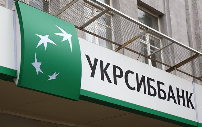 США оштрафували власника Укрсіббанку на $246 млн замахінації звалютою