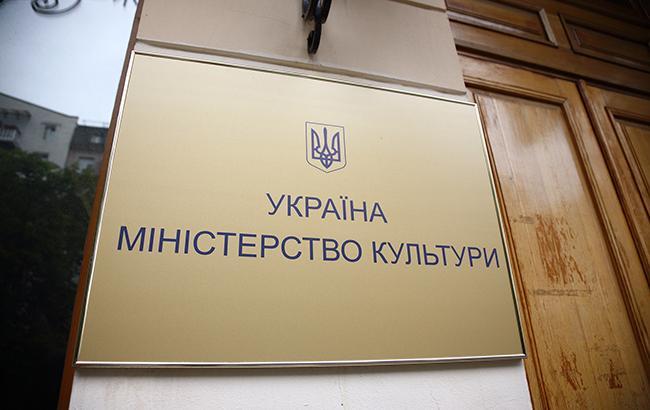 Минкультуры Украины включило вчерный список Кустурицу иСигала