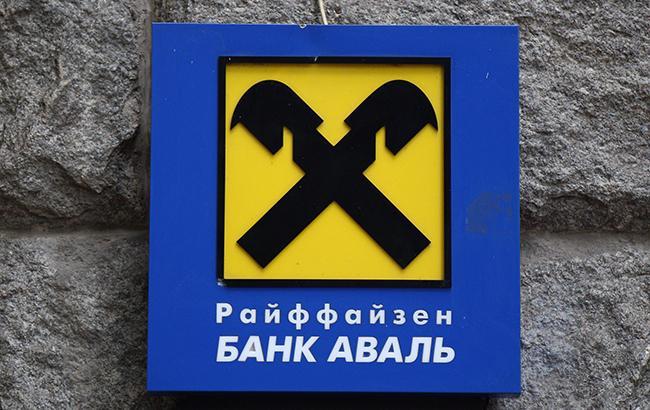 Ще один банк уповноважений на зберігання запасів готівки НБУ