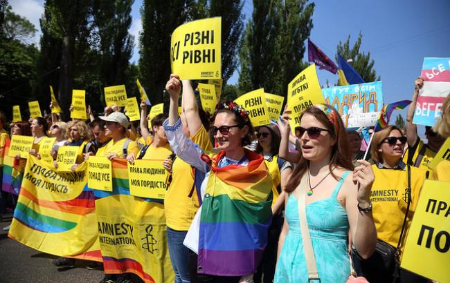 Фото: ЛГБТ марш (РБК-Україна)