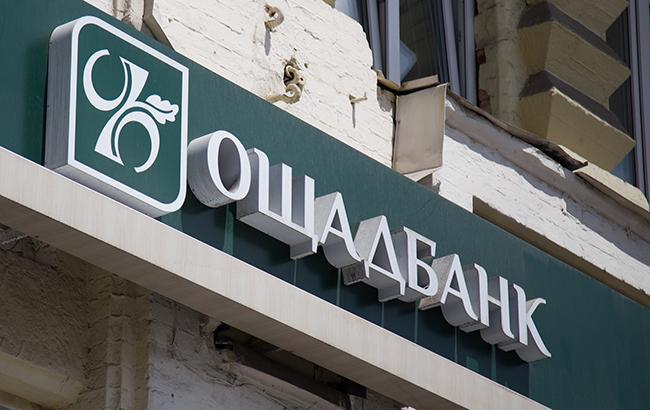 """Фото: """"Ощадбанк"""" продили спецрежим роботи відділень (РБК-Україна)"""
