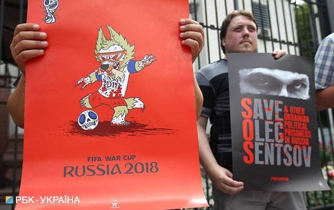 Акция солидарности с Олегом Сенцовым прошла в Киеве (фоторепортаж)
