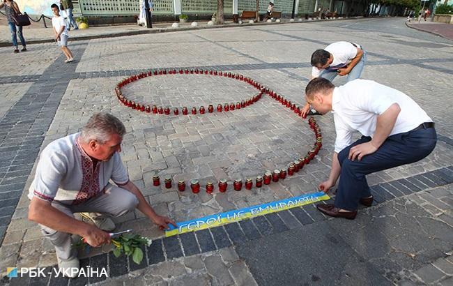 Фото: Акція пам'яті (РБК-Україна)
