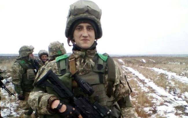 """""""Відповідальний, сумлінний, енергійний"""": колега розповів про загиблого на Донбасі 26-річного бійця"""