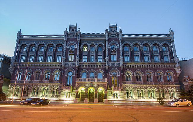 НБУ предоставил суду в Швейцарии аргументы в процессе против Коломойского