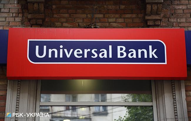 """Фото: """"Универсал Банк"""" (РБК-Украина)"""