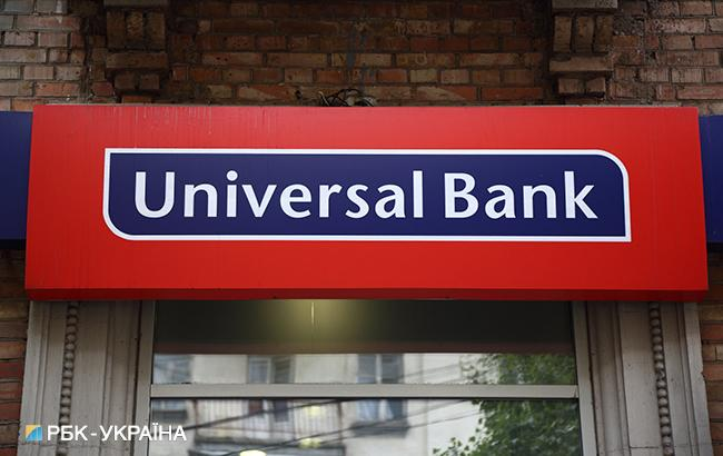 "Фото: ""Універсал Банк"" (РБК-Україна)"