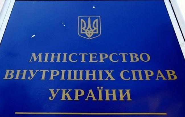 Помощница Авакова стала замом руководителя МВД
