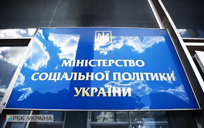 Общая сумма долгов по зарплате составляет 2,565 млрд гривен, - Минсоцполитики
