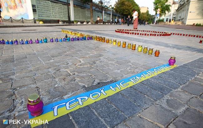 Фото: акція пам'яті (Віталій Носач/РБК-Україна)