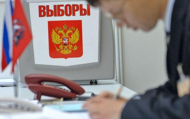 Фото: Вибори в Росії