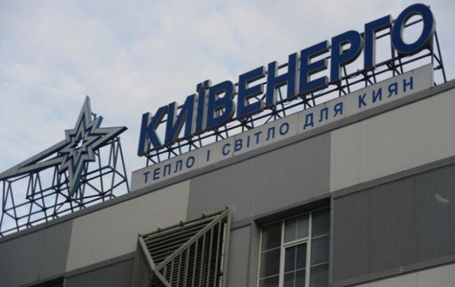 Более 880 тыс. киевлян остались без горячей воды