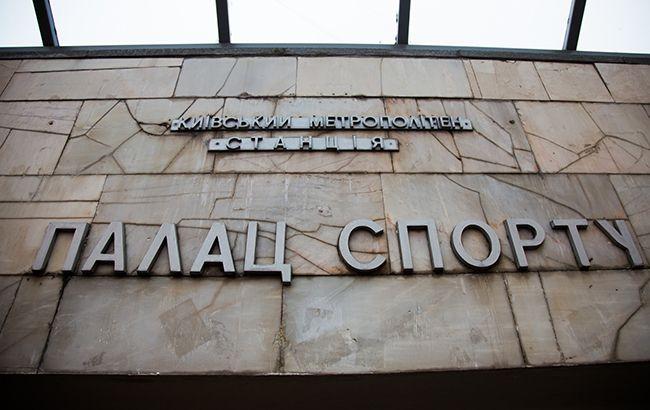 У Києві ще 2 станції метро закрили
