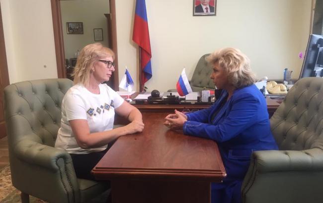 Денісова і Москалькова домовилися про взаємні відвідування Сенцова і Вишинського