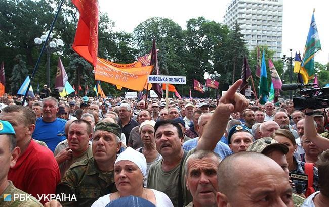 Фото: мітинг під Радою (РБК-Україна)