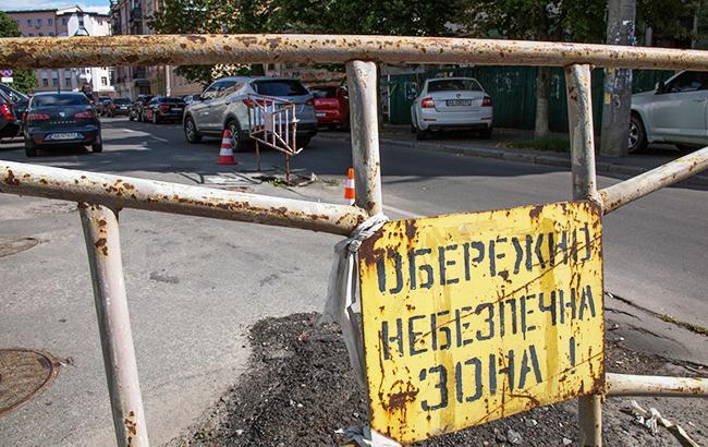 Фото: Яма (РБК-Украина)