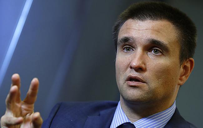 Україна надала Раді ЄС докази причетності РФ до останніх терактів, - Клімкін
