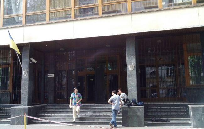 офис форекс фото