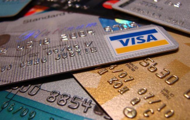 Фото: банковские карты