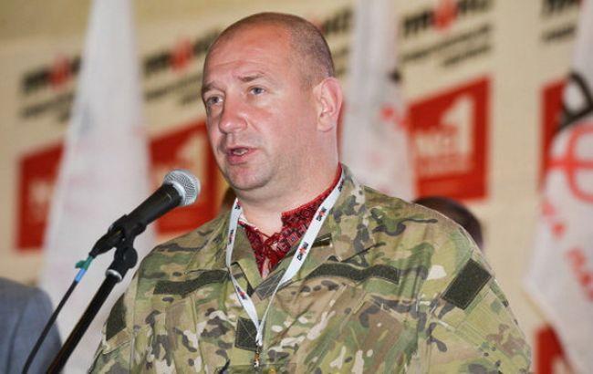 Суд відмовився знизити розмір застави для нардепа Мельничука