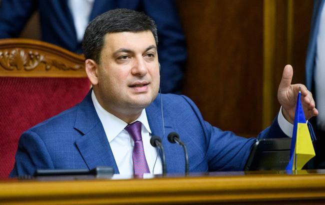 Гройсман пропонує скоротити число районів в Україні