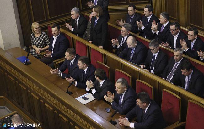 Рада призначила новий Кабмін Шмигаля