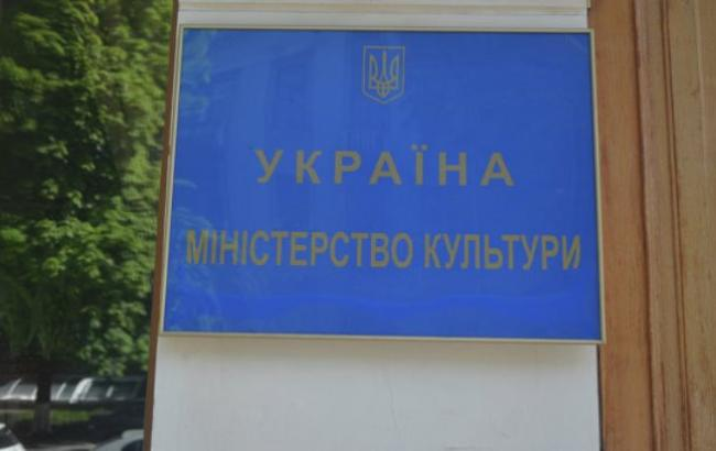 Мінкульт назвав недавні арешти та обшуки в Москві новим витком репресій проти українців