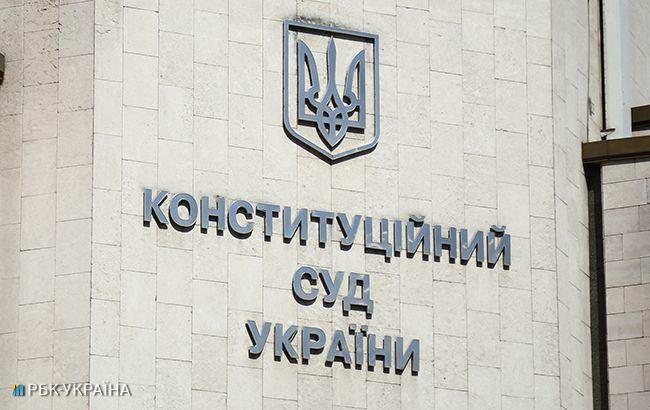 КСУ отказался рассматривать законы о статусе Донбасса и амнистии боевиков