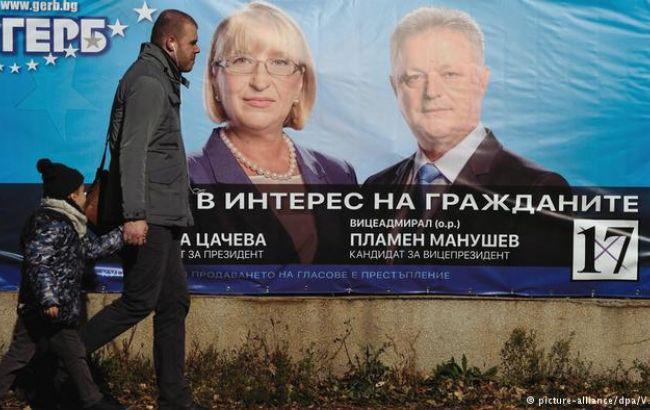 Фото: выборы в Болгарии