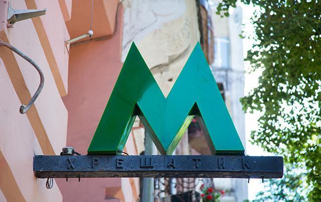 Вкиевском метрополитене сообщили окибератаке