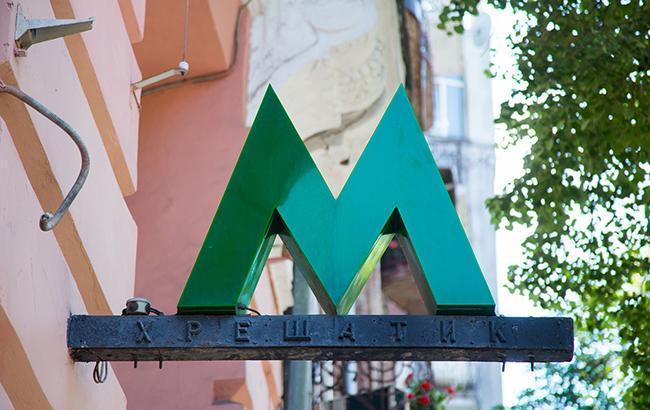 Кияни запропонували зробити голосом метро Леся Подерв'янського