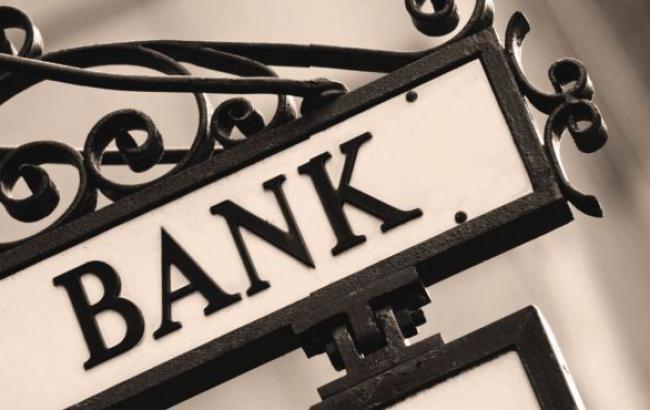 Секретный счет регулятора. Наихудшие банки по версии НБУ